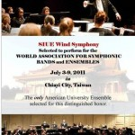 Fundraising event for the SIUE Wind Symphony at Neruda restaurant